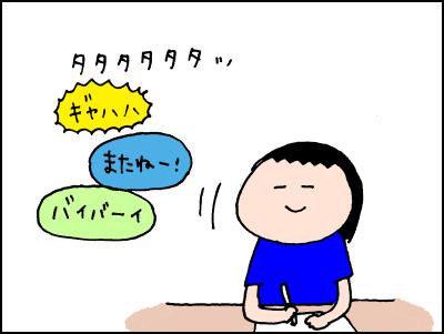 20180702_02