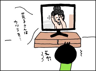 20190703_01