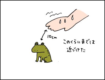 20180605_06