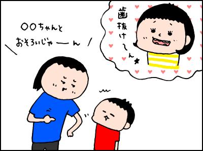 0816009