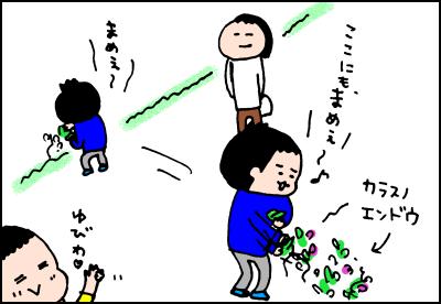 20190513_05