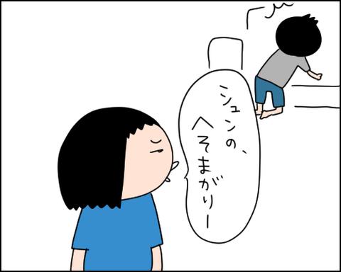 2019101205