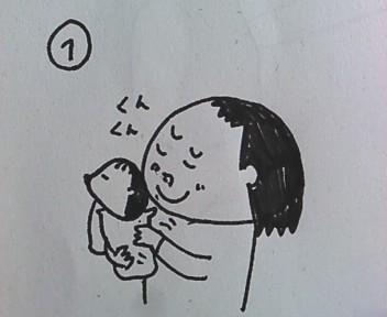 ハナペコブログ-P2011_0910_104330.JPG