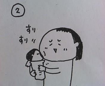 ハナペコブログ-P2011_0910_104340.JPG