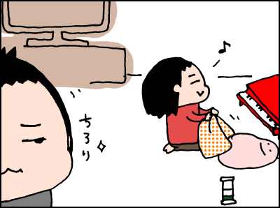 20190128_02