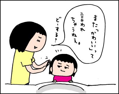 20190816_15