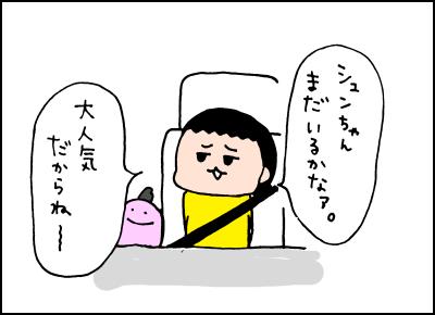 20190720_04