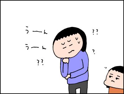 01121002