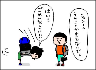 20190713_03