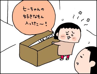 0225006