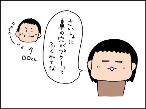 2020012002