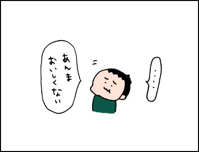 20190508_25