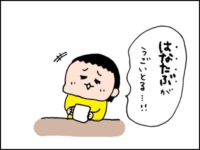 20181003_05