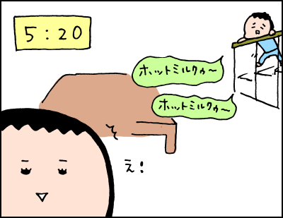 0625002