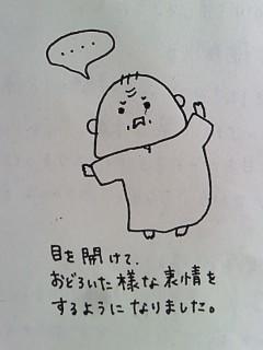 ハナペコブログ-P2011_0909_073154.JPG