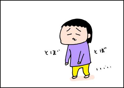 20190217_09