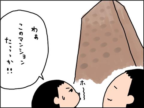2020010401