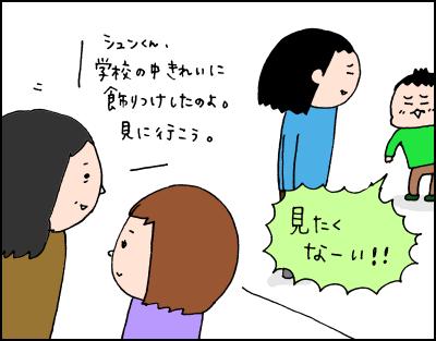 20180417_01