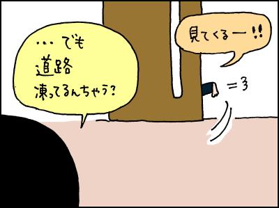 20180116_03