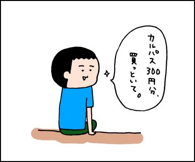 20190606_03