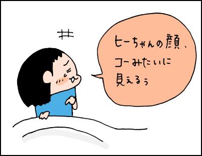 20180601_04