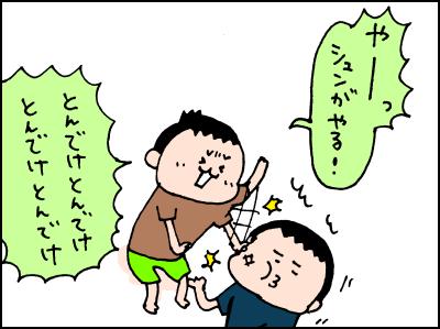 20180807_08