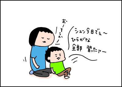 20180607_02