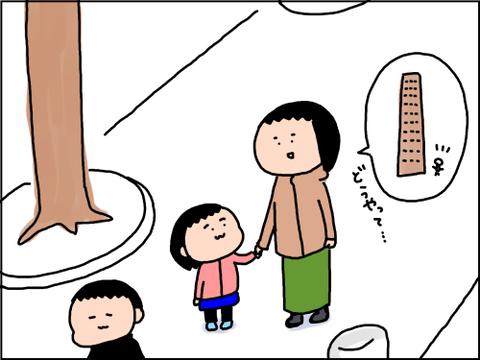 2020010402