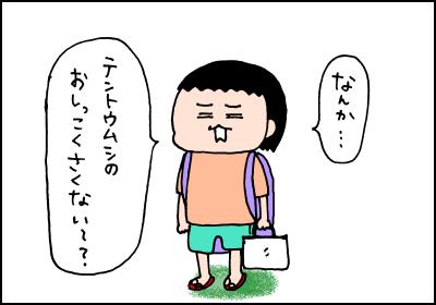 20190710_04