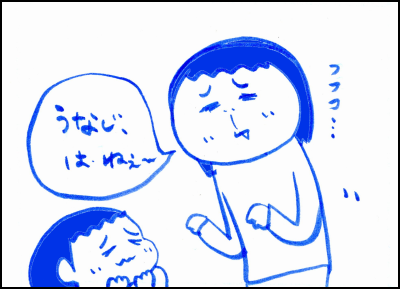 20180228_04