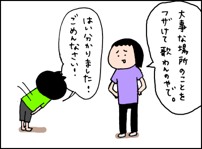 20190713_05