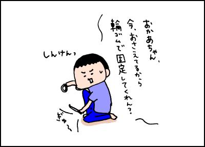 20190518_06