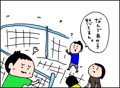 20181005_07