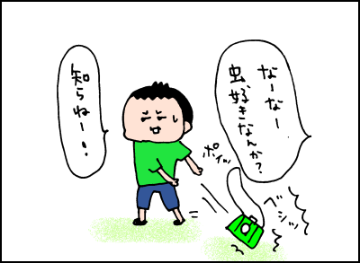 20181005_05