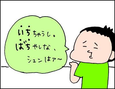 20180531_03