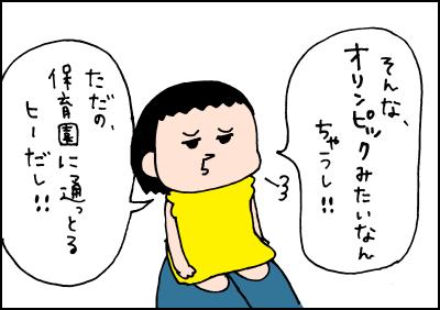 20190617_05