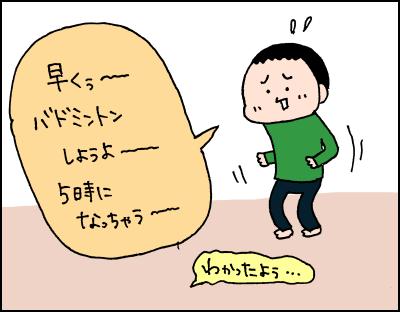 20180116_05