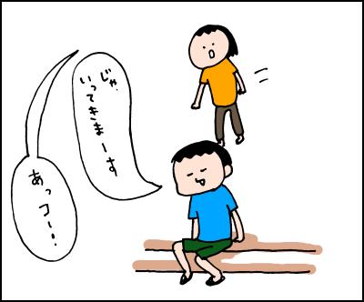 20190606_01