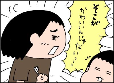 20180808_03