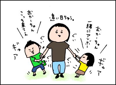 20181005_01
