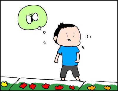 0612003