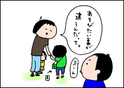20181005_08