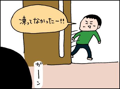 20180116_04