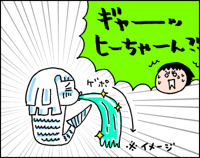 20180106_05
