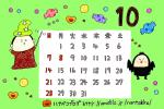 ハナペコブログ-150*100