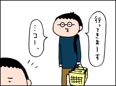 20181015_01