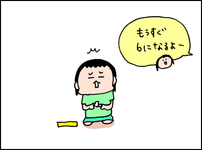 20180602_04