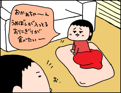 20180106_10