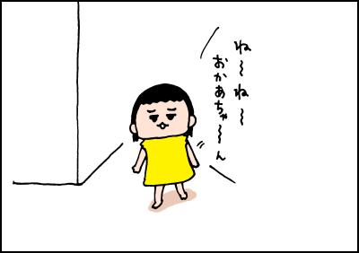 20190617_01