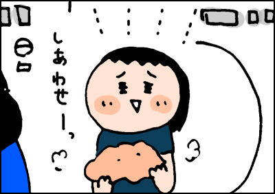 20180922_07